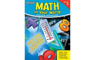 Review of Steck-VaughnMath in Your World Series